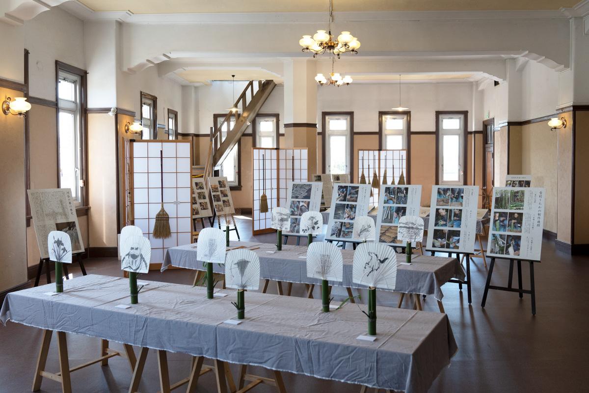 第2回常陸太田の伝統工芸展