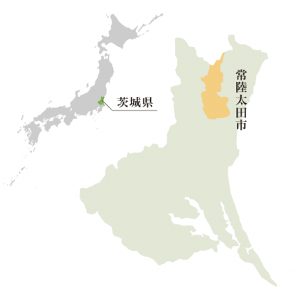 常陸太田市